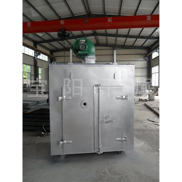 electric food drying machine