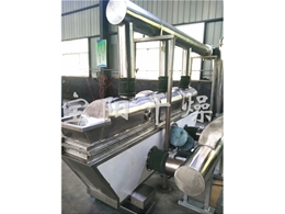GZO Series Vibrating Fluidized Bed Dryer